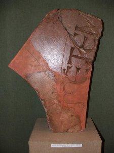 Balassa Bálint Múzeum